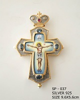Silver Chest Cross - 037