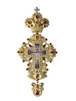 Pectoral Cross Silver (Brass Chain)