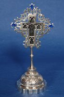 Silver Holy Water Cross