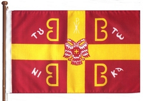 Flag Small Standing First Byzantine