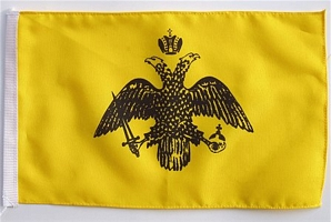 Small Flag Byzantine Double-Headed Eagle
