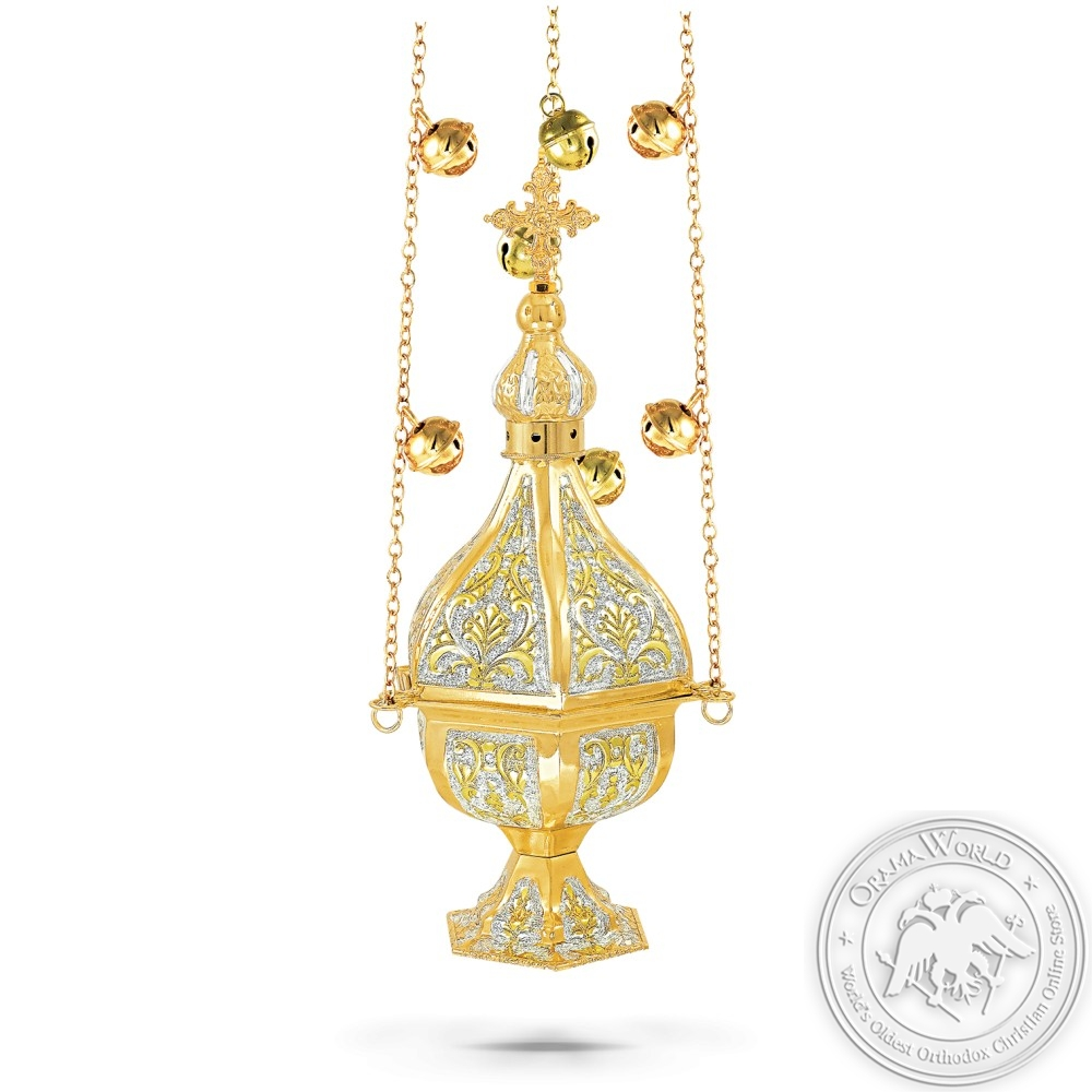 Ecclesiastical Censer Patmos