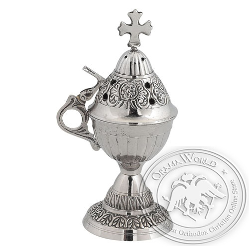 Byzantine Brass Home Censer - H40