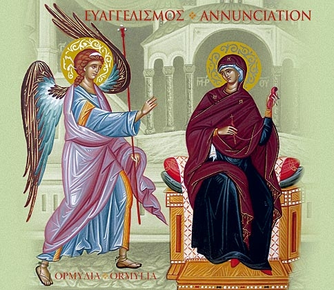 Annunciation - Holy Convent of the Annunciation, Ormylia