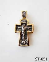 Cross Pendants for Neck
