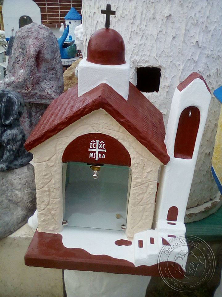 Handmade Small Stone Chapel - Design D