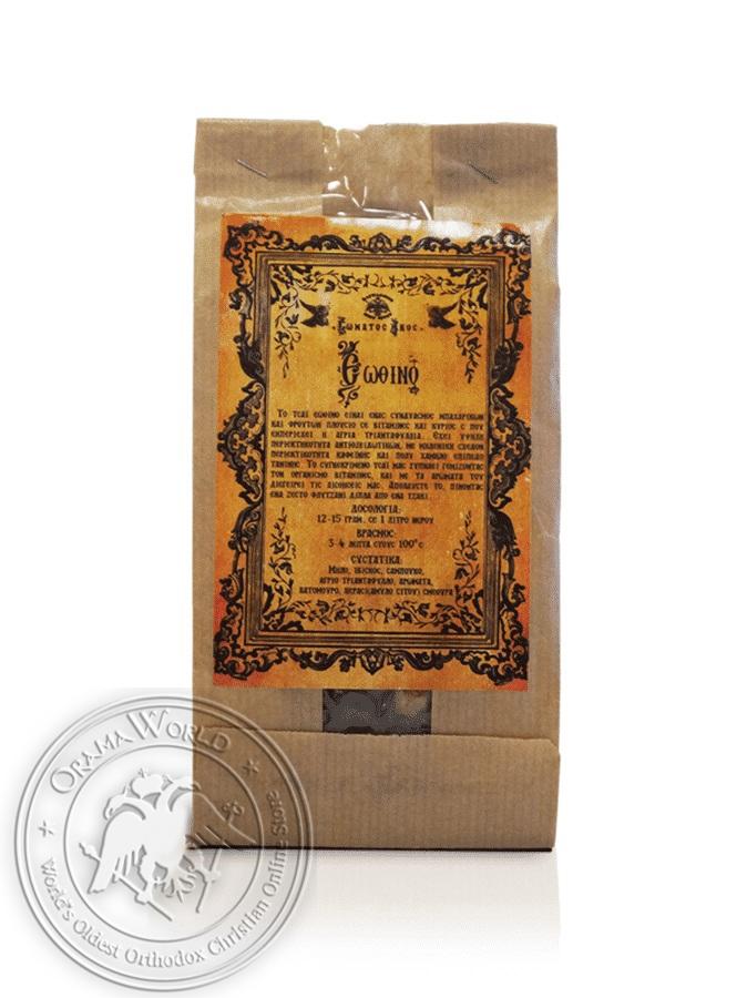 Mount Athos Morning Tea