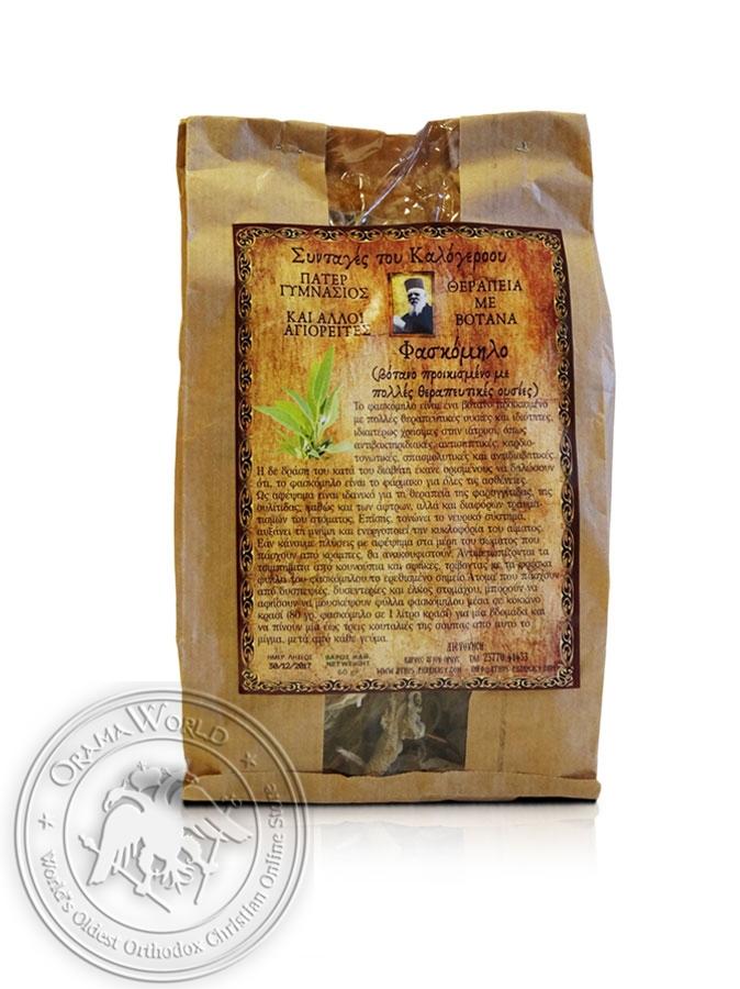 Sage - Mount Athos Herbs