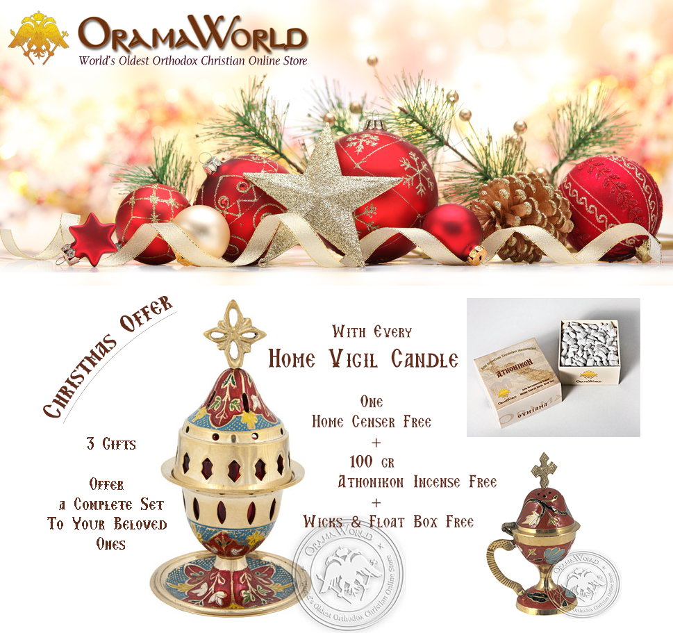 Home Candle Set - Christmas Offer for 15 years celebration
