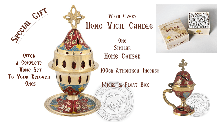 Home Candle, Censer & Incense Set - Special Religious Gift