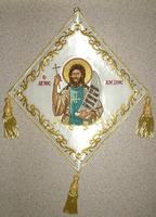 Saint Alexius - Hieratical kneepiece