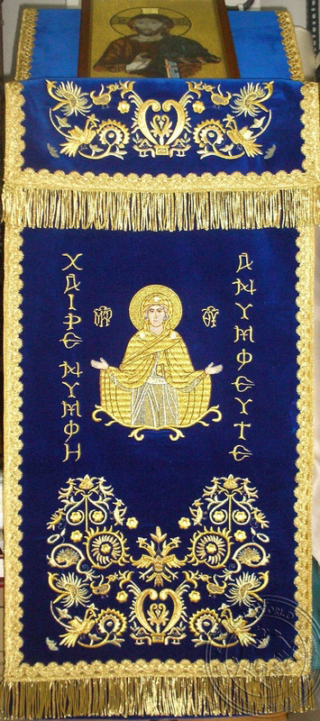 Lyre of David - Icon Stand Cover