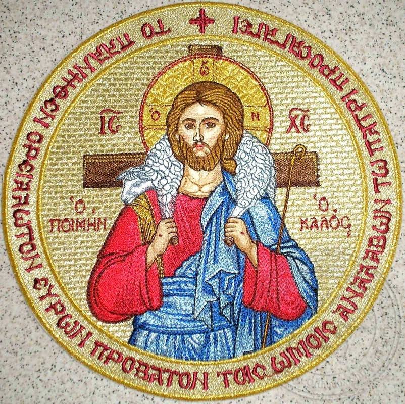 The Good Shepherd with Background Embroidered - Hieratical Pole