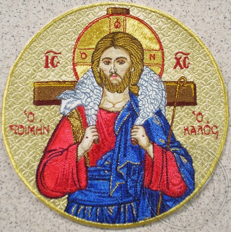 The Good Shepherd with Background Embroidered - Hieratical Pole - 3226