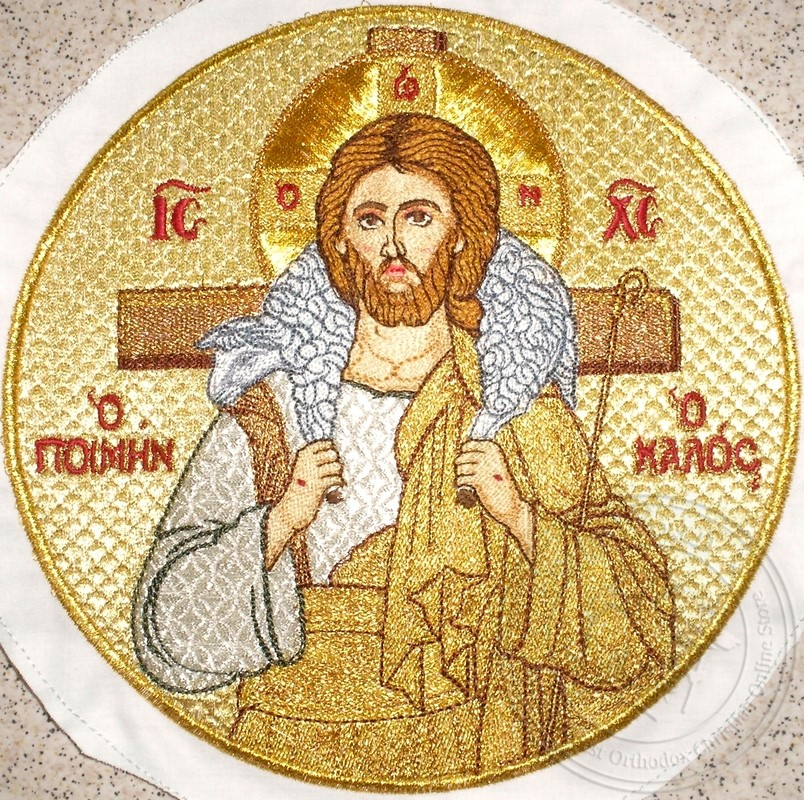 The Good Shepherd with Background Embroidered - Hieratical Pole - 3285