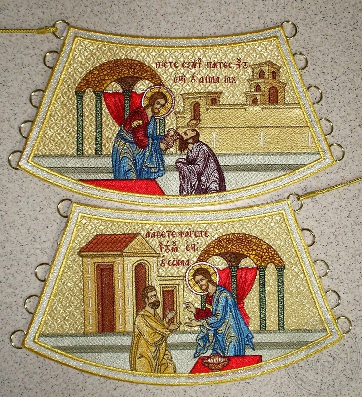 The Holy Communion - Hieratical Epimanikia