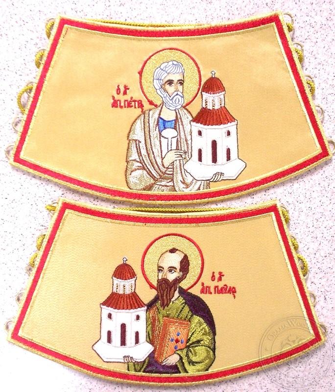Holy Apostles Peter and Paul - Hieratical Epimanikia - 12133