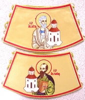 Holy Apostles Peter and Paul - Hieratical Epimanikia - 12133