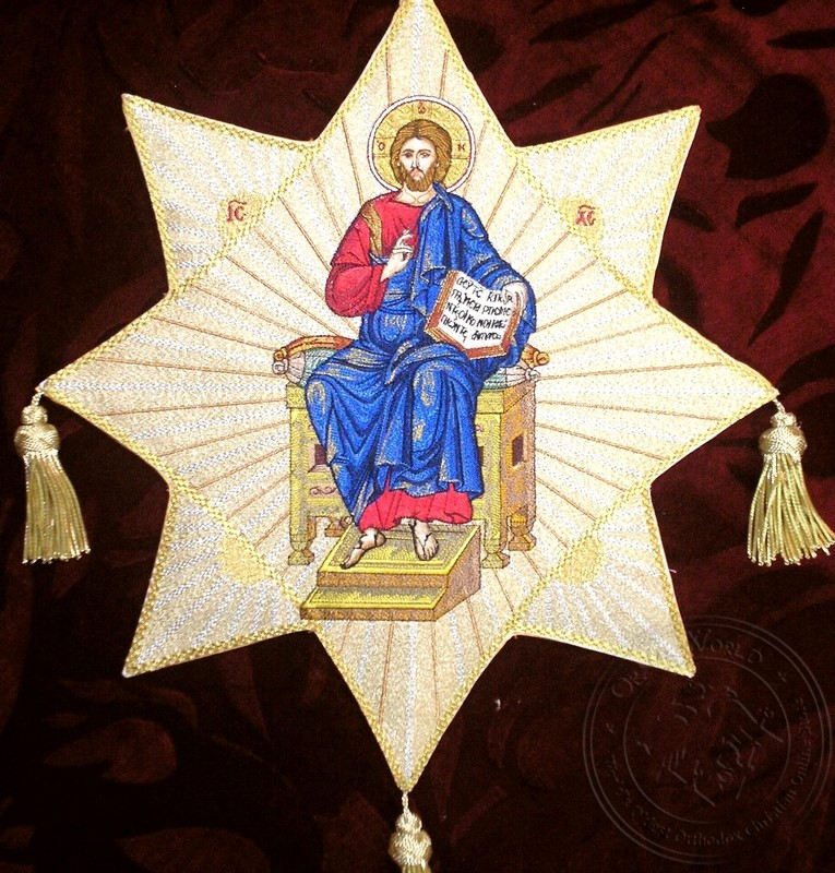 Jesus Enthroned in Glory of God - Hieratical kneepiece