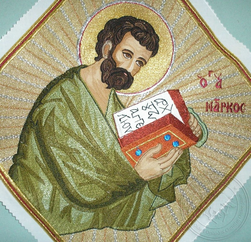The Evangelist Mark with Embroidered Background - Hieratical kneepiece