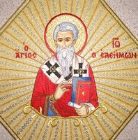 Saint John the Merciful with Radial Background - Hieratical kneepiece