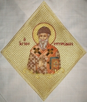 Saint Spyridon with Embroidered Background - Hieratical kneepiece