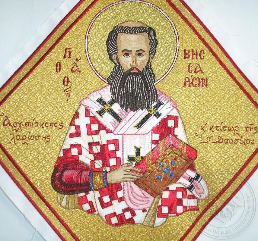 Saint Vissarion Bishop of Larissa with Embroidered Background - Hieratical kneepiece