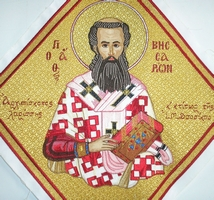 Saint Vissarion Bishop of Larissa with Embroidered Background - Hieratical kneepiece