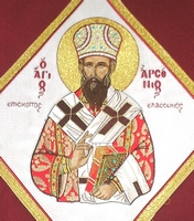 Saint Arsenios Bishop of Elassona - Hieratical kneepiece