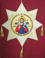 The Good Shepherd Pole in Star - Hieratical kneepiece