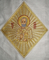 Saint Nicholas with Radial Background - Hieratical kneepiece
