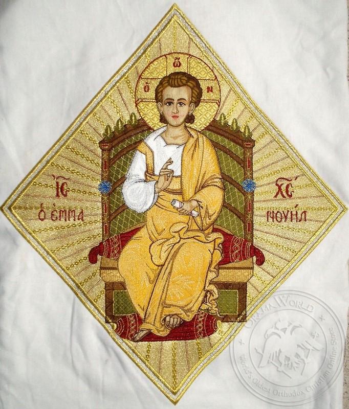 Jesus Emmanuel with Radial Background - Hieratical kneepiece