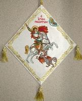 Saint George the Trophy-bearer - Hieratical kneepiece - 11335