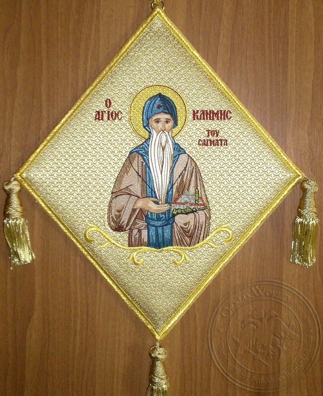 The Saint Kliment of Sagmata Monastery with Embroidered Background - Hieratical kneepiece