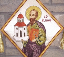 Saint Apostle Paul - Hieratical kneepiece
