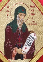 Saint Gerasimos of Cephalonia with Embroidered Background - Hieratical kneepiece