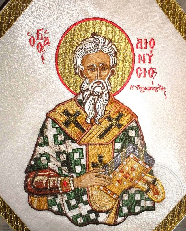 Saint Dionysius the Areopagite - Hieratical kneepiece