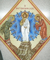 The Transfiguration with Embroidered Background - Hieratical kneepiece