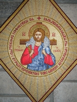 The Good Shepherd in Pole with Background Gold Radial - Hieratical kneepiece