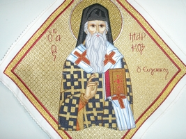 Saint Mark Eugenicus with Embroidered Background - Hieratical kneepiece