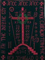 Monastic Schema Single Color Small