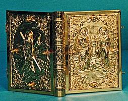 Apostolos Cover Design C