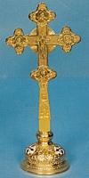 Blessing Cross Design A