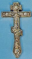 Blessing Cross Anastatic