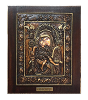Axion Estin - Wood Carved Icon