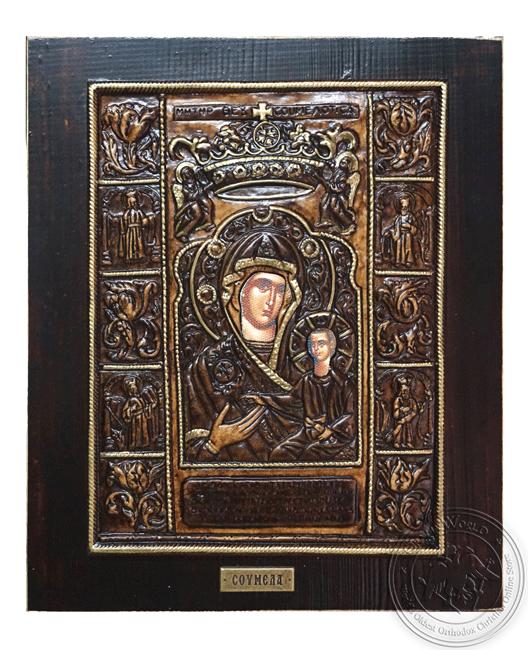 Virgin Mary Soumela - Wood Carved Icon