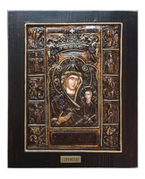 Virgin Mary Soumela - Wood Carved Icon