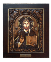 Christ - Wood Carved Icon