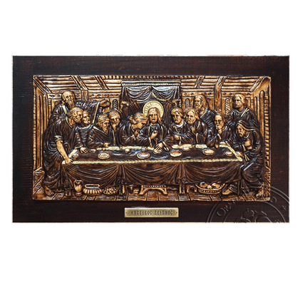 Last supper wood carved icon oramaworld