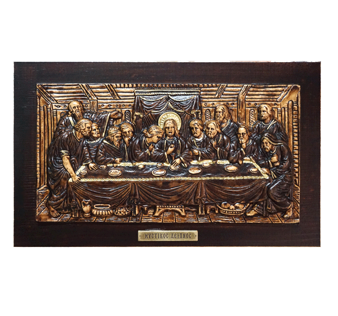 Last Supper - Wood Carved Icon